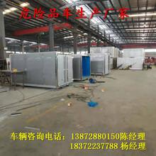 黄山江淮5.2米黄牌气瓶运输车整车价格图片