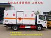 新疆載貨15噸左右危險品廂式車廠家現車