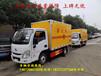 萍乡32吨左右4轴空气悬挂危运车厂家地址