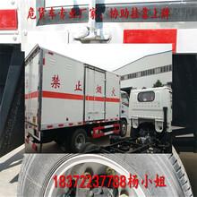 陇南市19类危险品运输车图片