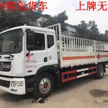 思茅运输氟氮混合气运输车整车价格供应