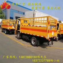 晋城市3米5易燃气体厢式运输车图片