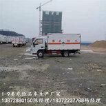 咸寧藍牌5噸罐式液化汽油車代理商圖片1
