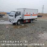 咸寧藍牌5噸罐式液化汽油車代理商圖片2