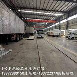 咸寧藍牌5噸罐式液化汽油車代理商圖片5