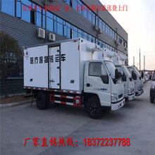 淮南1类2类3类4类5类6类8类9类危运厢式车生产厂家图片