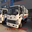 福田奥铃国六带自动消毒喷雾器具体价格图片