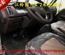 蕪湖12噸活動肉鉤冷庫車銷售點圖片