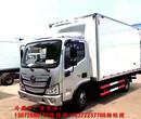 密云江鈴5噸水果運輸冷藏車銷售點圖片