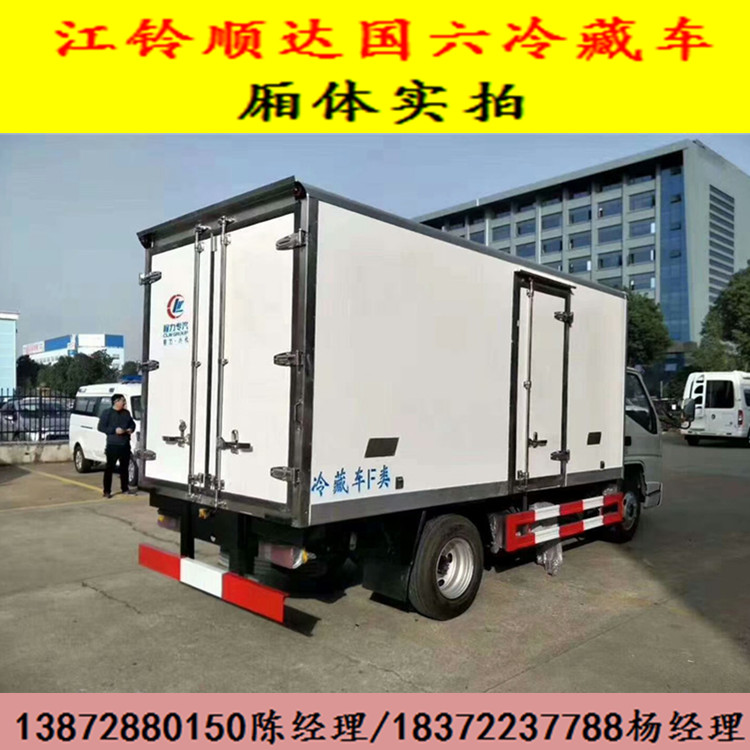 绍兴解放5吨海鲜运输冷藏车上户价格