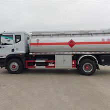 厂长推荐解放4.2米九类危险品厢式运输车公告尺寸图片
