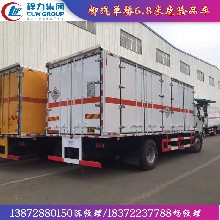 厂长推荐福田时代小卡9类危险品厢式运输车公告尺寸图片