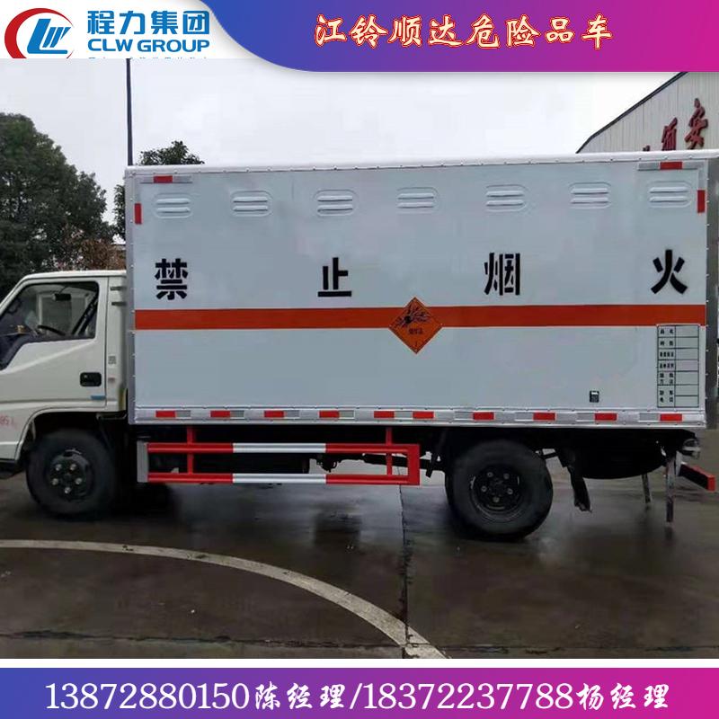 新款东风八类腐蚀品厢式运输货车报价配置危货车厂家|图片