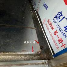 2020款2.6米腐蚀性物品厢式运输车价格上牌挂靠图片