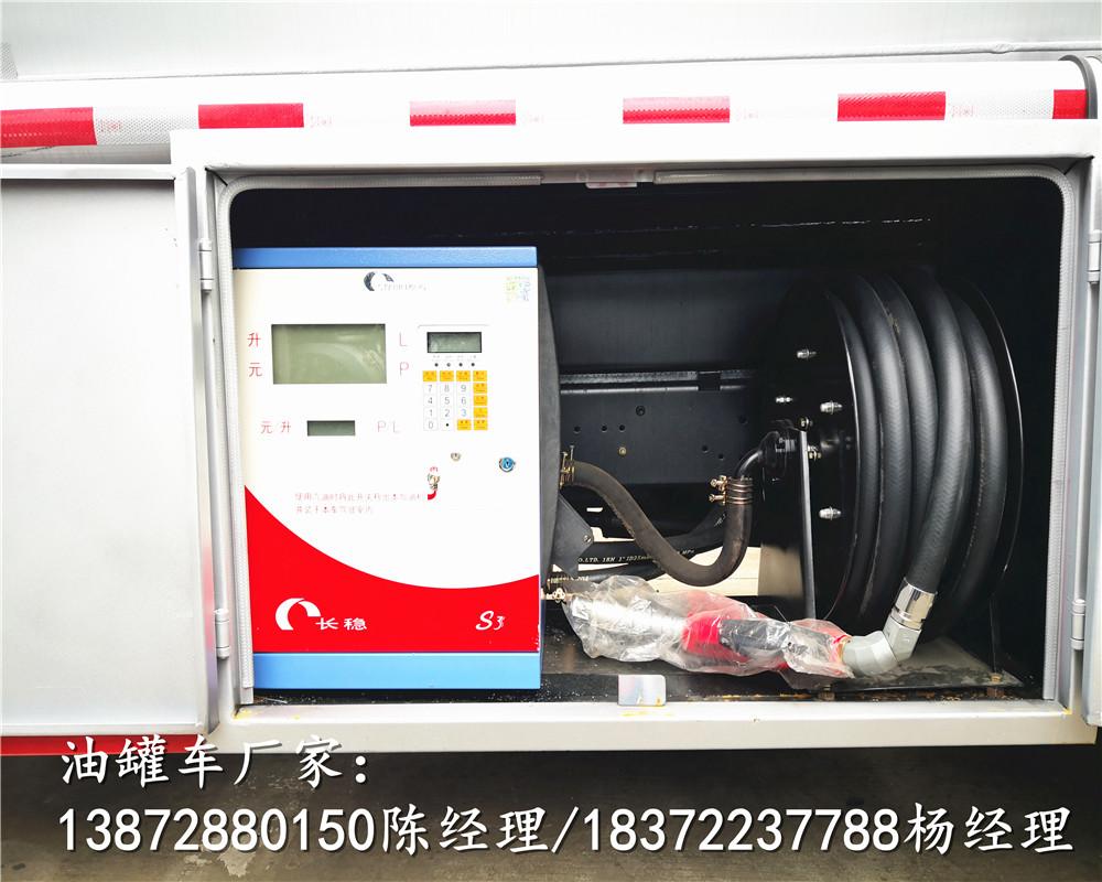 解放蓝牌桶装袋装易燃液体厢式货车销售地址危货车厂家|图片