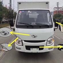 广元市四驱五十铃民爆运输车图片