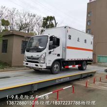 太原市国六排放标准3米危货车图片