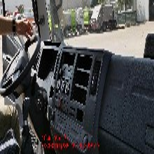 三明市东风途逸小型汽油危货车图片