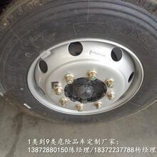 带废液收集槽气瓶车4S店报价_带废液收集槽气瓶车厂家超格图片