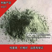 纳米碳化硅微粉,绿碳化硅微粉,河南厂家