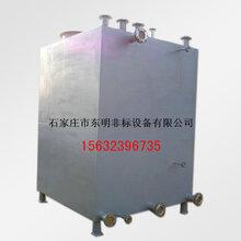 化工用不锈钢水箱