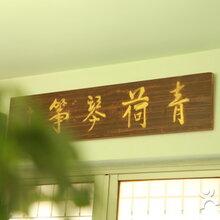 青荷古筝广州学古筝一对一专业古筝培训