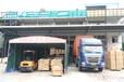 新加坡海运费新加坡专线新加坡海运公司运费查询