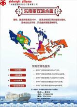 印尼海运印尼海运到门印尼空海运专线