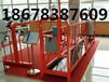 江苏南京高空施工电动吊篮热镀锌吊篮施工建筑吊篮厂家