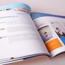公司宣传画册印刷12p500本起印广州德泰印务