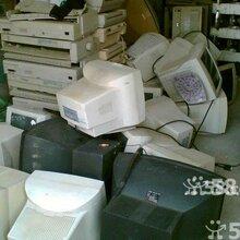无锡公司废旧物资回收电脑回收笔记本回收显示器服务器回收