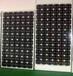 回收拆卸太阳能电池板