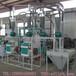 供应全自动面粉机、全自动小麦面粉机组厂家上门安装