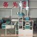 小型全自动面粉机小麦磨面机商用面粉机械设备瑞腾厂家直销