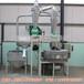 山东石磨面粉机全自动石磨双组瑞腾厂家直销石磨面粉机保证质量