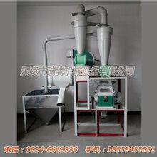 四川磨面机辊子面粉机小型面粉加工机器四川面粉机厂家直销批发