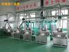 石磨面粉机成套-成套粮食加工设备-山东优质石磨机