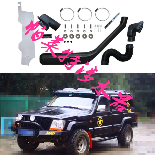 耐撞击材料Jeep吉普2500小切涉水喉小切诺基XJ吉普213涉水器高清图片
