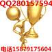 宁夏银汇大宗银汇油Q280-157-594代理型号
