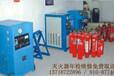 東城區滅火器年檢更換,北京東城滅火器維修銷售