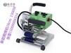 瑞孚特公司土工膜焊接设备