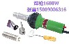 土工膜焊接机超声波焊接