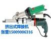 土工膜焊接设备超声波焊接机