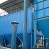 MDC、PDC煤磨防爆防静电袋收尘器的概述和工作原理