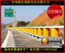 高速防撞护栏旋转桶防护栏抗冲击旋转式护栏高速公路防护栏