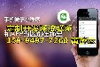 泓樽付系统app开发