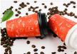 东营咖啡纸杯豆浆纸杯奶茶纸杯批发印字