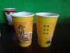 淄博咖啡纸杯豆浆纸杯奶茶纸杯太星纸塑