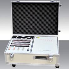 上海金鹏手提式紫外分析仪