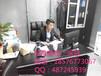 吉林国际招商加盟,吉林国际336招居间商和个代